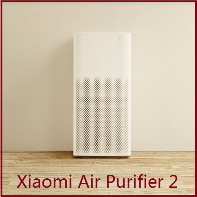 Original Xiaomi Air Purifier 2 In Addition To Formaldehyde Haze Purifiers Intelligent Household Appliances free shipping air purifier for household formaldehyde haze intellisense aseptic air purifiers