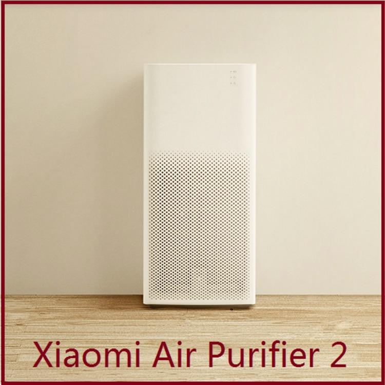 Original Xiaomi Air Purifier 2 In Addition To Formaldehyde Haze Purifiers Intelligent Household Appliances