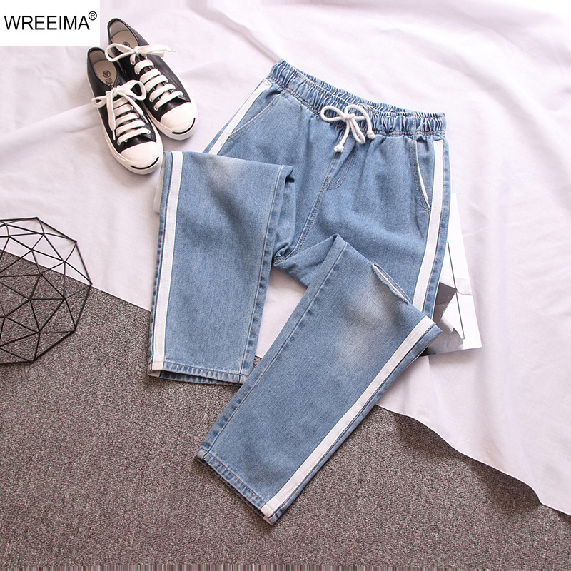 Simple Design Women Long Pants Drawstring Pockets Side Striped Loose Long Jeans Casual Street Style Female Chic Harem Pant Z903-in Jeans from Women's Clothing