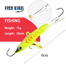 FISH KING New Arrival 15g/7.8cm Ice Fishing Lures Winter Fishing Baits Lead Jigging Bait Hard Lure Balancer for Fishing 5 color
