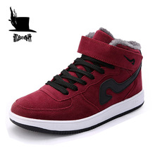 Winter Warm Sneakers Mens Skateboard Shoes Zapatillas Hombre Chaussure Sports Outdoor High Top Flat Lace-up Skateboarding Boots