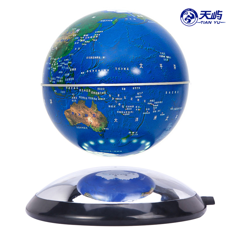 Maglev Globe 8 Inch Luminous Rotation Office Office 6 Inch Creative Gift Boyfriend Birthday Gift канцелярские кнопки drawing pin creative office 136