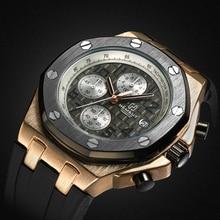 Hemsutのvipリンク腕時計6100A