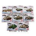 O Envio gratuito de 8 pcs 1: 72 Tanque Modelo Montagem Puzzle Brinquedo Figura Presente Do Menino (8 pcs por Conjunto)
