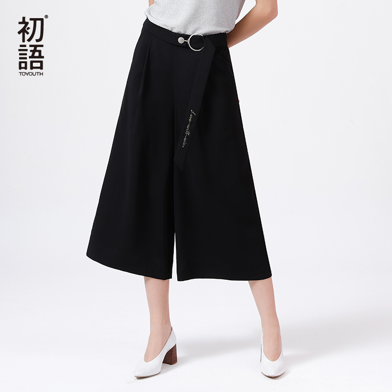 Toyouth Summer Loose   Wide     Leg     Pants   Women Korean Harajuku BF Ankle-Length Trousers Side Zipper Sashes Mid Waist Ladies   Pants