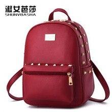 2016 new female bag bag leather backpack bag Feminina big family girl solid candy pink beige blue green