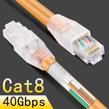 CNCOB rj45 8p8c 40 5gbps イーサネットケーブル cat8 ホームルータ高速ネットワークジャンパーインターネット接続ケーブル