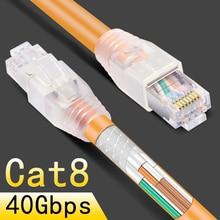 CNCOB rj45 8p8c 40 Гбит/с Ethernet кабель cat8 домашний маршрутизатор высокоскоростная сетевая перемычка Кабель для подключения к Интернету