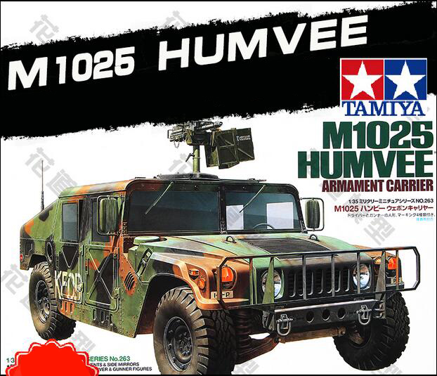 Tobyfancy Tamiya 1/35 U.S Force M1025 Humvee Armament Carrier Military Miniature Ready to Assembly Model Kit tobyfancy tamiya 1 35 ww2 german steyr type 1500a 01 military miniature ready to assembly model kit