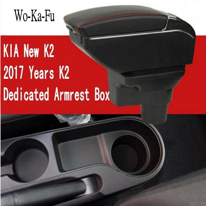 Για KIA New K2 υποβραχιόνιο κεντρικό κιβώτιο Αποθήκευση περιεχομένου Κουτί αποθήκευσης KIA armresrt με βάση στήριξης τασάκι προϊόντα USB διεπαφή 2017