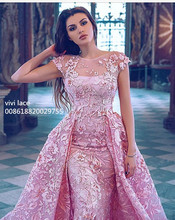 m0099# light pink sequin floral mesh tulle lace for wedding/evening dress/party,ship all over world