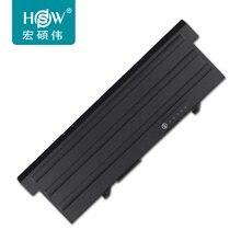 HSW Battery For DELL Latitude E5500 E5400 E5410 E5550 E5510 laptop computer battery 9 cell