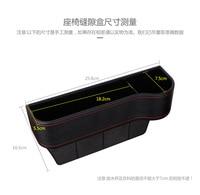 For Nissan Qashqai 2014 2019 1pcs/set Dedicated to seat gap storage box Car interior storage box water cup holder Car styling