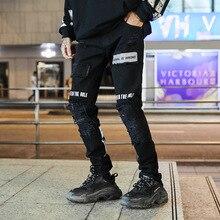 Los hombres vaqueros Skinny 2018 Vintage Biker Jogger de agujero Pantalones  Slim Hip Hop pantalones vaqueros Pantalones e27067d1833