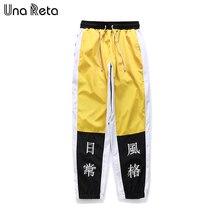 Una Reta Hip-hop Chinese character printing Harem Pants Streetwear Men Casual