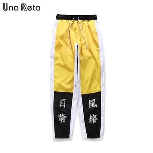 Image 1 - Una Reta Hiphop Broek Mens Nieuwe Mode Chinese karakter printing Harembroek Streetwear Mannen Casual Joggers Broeken Joggingbroek