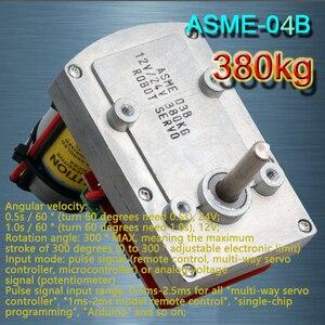 Image 3 - ASME 04B Ad alta potenza Ad alta coppia Servo Dello Sterzo 380Kg. cm DC 12 24 V Grande Manipolatore Robotico per Robot Braccio Meccanico XZ0033