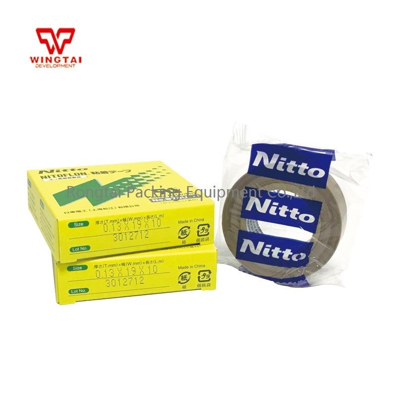 Nitto P.T.F.E ленты 973UL-S T0.13mm* W19mm* L10m