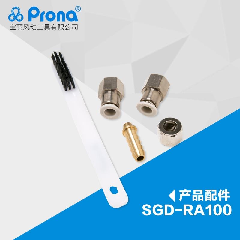 prona SGD-RA100 automatic spray gun-4