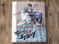 Signed Ji Chang Wook Nam Ji Hyun Autographed Photobook Photo Essay Korean Version KPOP 082017