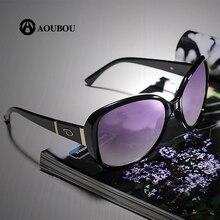 Klasické velké značky polarizované sluneční brýle Módní luxusní D Logo Design Oční kroužky Velké nadměrné sluneční brýle pro ženy AS090