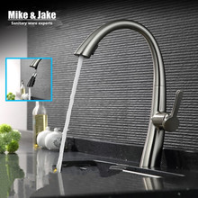Brush nickel kitchen faucet pull out torneira cozinha nickel kitchen sink faucet mixer kitchen faucets pull out kitchen tap