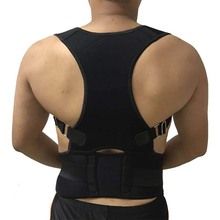 7 Colors Corset Back Posture Corrector Shoulder Lumbar Brace Spine Support Belt Correction Men Women