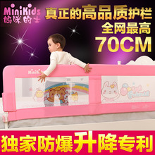 Mommas bed guardrail infant fence child bed fence 1.5 1.8 meters beightening buffer-type