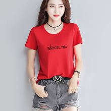 2019 Summer Tee Shirt Female Embroidery Short Sleeve O-Neck Tshirts Femme Tops Loose Plus Size Cotton Casual T-Shirt Women Modis