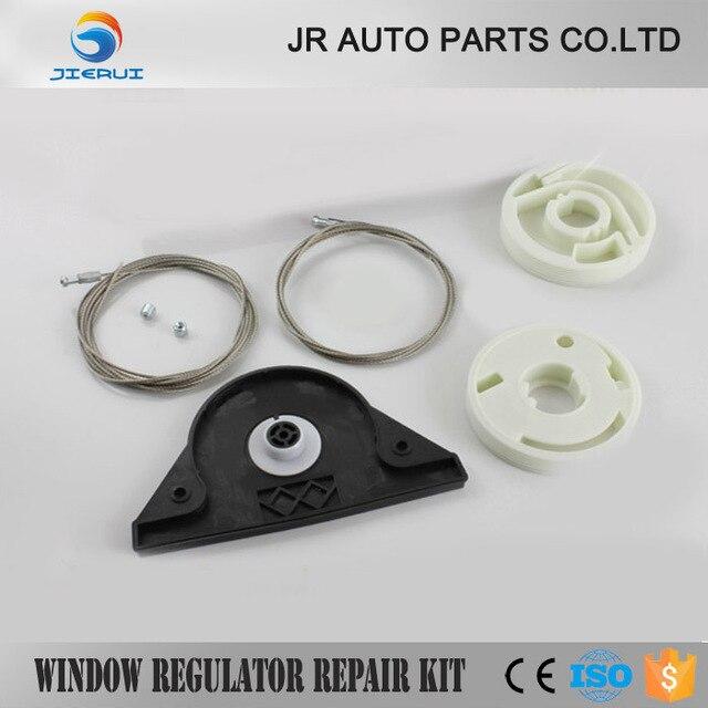 JIERUI  VW T5 MULTIVAN CARAVELLE WINDOW REGULATOR REPAIR KIT & ELECTRIC SLIDING DOOR REPAIR KIT RIGHT SIDE * NEW *