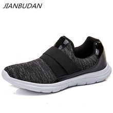 JIANBUDAN Summer womens sneakers Breathable casual flat heel shoes outdoor Lightweight Walking Large size 35-42