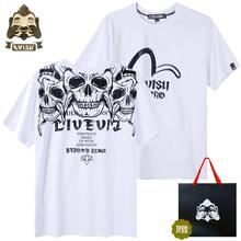 Tide Brand Evisu Mens Short Sleeve KURO Qualified Breathable Cotton Spring And Summer Men Women Lovers Sleeves Vest H619