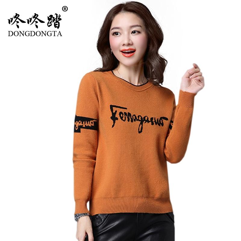 Dongdongta пуловер плетен пуловер за жени - Дамски дрехи - Снимка 3