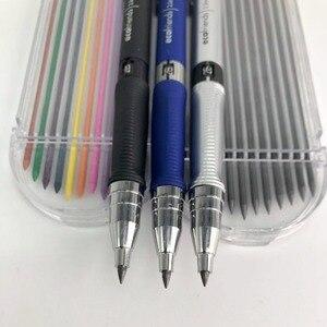 Механический карандаш 2,0 мм 2B для рисования, для занятий спортом, with12-color для пополнения, канцелярские принадлежности для офиса и школы