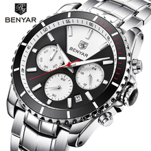 2018 Top Brand Luxury full Steel Watch Men Business Casual quartz Watches Military Waterproof Wristwatch Relogio SALE New new sale top brand luxury watch men business casual quartz sports watches military wristwatch waterproof watch relogio masculino
