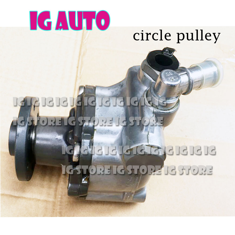 Brand New Round Pulley Power Steering Pump For BMW X3 F13