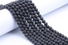 Beads Selectable Rock Size
