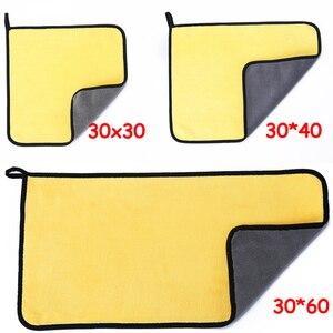 Image 4 - 2 pz/lotto Panno di Pulizia asciugamano In Microfibra Auto Lavaggio Auto Peluche di Pulizia Lavaggio Asciugatura Asciugamano Super Assorbente Trasporto Libero