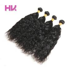 Hair Villa Brazilian Remy Human Hair Weave Water Wave Hair Weft 3 Bundles For Salon Low Ratio Longest Hair PCT 15% 8-30 Inches