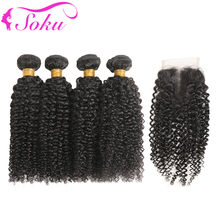 Kinky Curly Brazilian Human Hair Bundles With Closure 5Pcs/lot SOKU Non Remy Hair Weaves Extension 4 Bundles With Lace Closure(China)
