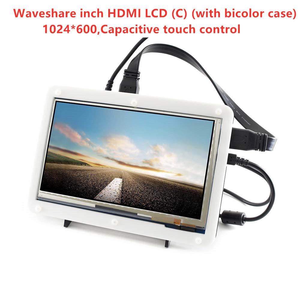Waveshare 7inch HDMI LCD (C) bicolor Case, Capacitive Touch Screen - კომპიუტერული პერიფერიის