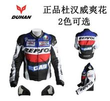 2016 Top Fashion Men Hot Selling Free Shipping Cool Duhan Motocross Suit,motorcycle Jacket,motorbike,bicycle,moto Clothing