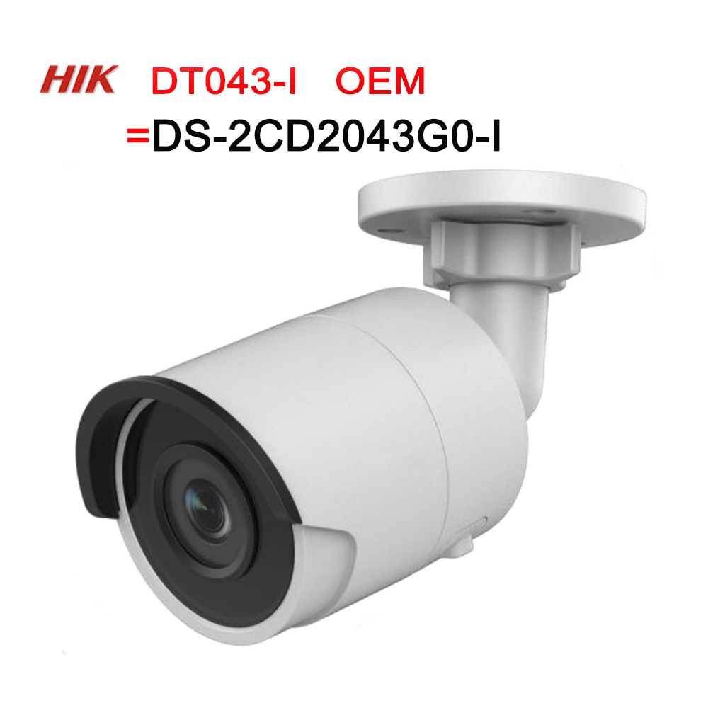 IP Camera 4MP Hikvision OEM DT043-I=DS-2CD2043G0-I Bullet network CCTV Camera Updateable POE WDR POE SD Card Slot 4pcs/lot newest hik ds 2cd3345 i 1080p full hd 4mp multi language cctv camera poe ipc onvif ip camera replace ds 2cd2432wd i ds 2cd2345 i