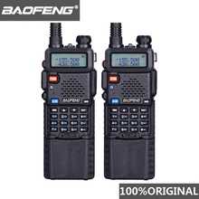 UV Walkie Transceiver Baofeng