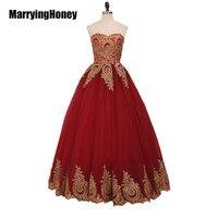 Strapless Tule Baljurk Jurken Lange Gold Kant Applicaties Quinceanera Gown vestido de noiva festa robe de soiree trouwjurk