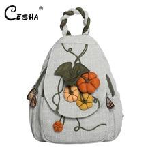 Fashion 3D Pumpkin Pattern Women Backpack National Embroider