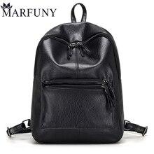 Лидер продаж Кожа PU Рюкзак Для женщин рюкзак модные черные Рюкзаки для подростков Обувь для девочек Школьные сумки известный бренд Для женщин сумка Mochila