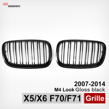 X5 X6 E70 E71 ABS Racing Grille Front Bumper Kindey Grills Mesh For BMW X5 E70 X6 E71 2007 – 2014 Gloss / Matte Black Color