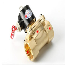 Electromagnetic switch valve water pipe electric control 220v normally closed type AW250