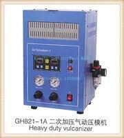 Сверхмощный воздуха вулканизатор для литья ювелирных изделий воздуха Вулканизатор I